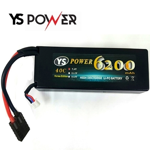 신형-내부저항낮음]YS Power 7.4V 40C~80C 6200mAh 2S1P Hard Box 트렉사스잭(Summit/E-Revo/E-Maxx/Telluride 4x4/Slash/Stampede)